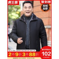 Jacket Other / other Business gentleman 170/M,175/L,180/XL,185/XXL,190/XXXL,195/XXXXL easy Other leisure winter W1512-1 Long sleeves Wear out Lapel Business Casual middle age routine Zipper placket Round hem No iron treatment Loose cuff Solid color Zipper decoration Side seam pocket