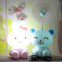 Mini fan Other / other USB Pink rabbit purple cute cat purple rabbit purple bear blue rabbit Blue Bear frog pink pig blue Steven pink Steven blue cute cat pink cute cat red cute cat Chinese Mainland five thousand five hundred and eighty-eight Seven hundred and eighty-six student Cartoon