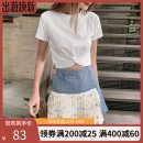 skirt Summer 2021 S,M,L Denim blue Short skirt street Pleated skirt Type A MG911441 More than 95% Mg elephant cotton Europe and America