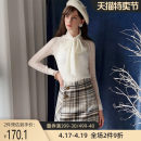 skirt Winter of 2018 S M L XL Light Grey Stripe Short skirt Sweet Natural waist A-line skirt houndstooth  Type A 25-29 years old D18DSK014-1 51% (inclusive) - 70% (inclusive) Big pink doll polyester fiber Button Pure e-commerce (online only) solar system