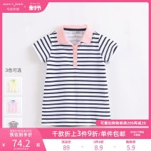Dress female Marc&Janie Cotton 100% summer Europe and America Short sleeve stripe cotton other Class A Spring 2020 12 months, 18 months, 2 years old, 3 years old, 4 years old, 5 years old, 6 years old, 7 years old and 8 years old