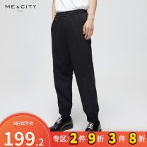 Casual pants Me&City Fashion City coal blackening 175/80A,180/88A,175/84A,170/76A,165/72A routine trousers motion easy get shot spring youth Business Casual 2020 middle-waisted Little feet Polyester 100% Sports pants pocket Sanding Solid color plain cloth polyester fiber Domestic famous brands