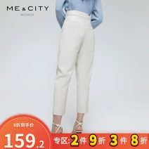 Suit pants / suit pants 155/62A,165/72A,170/74A,160/68A,155/64A,160/66A Gray white, forest green Autumn 2020 Straight cylinder middle-waisted trousers Thin money Self made pictures 25-29 years old Me&City 71% (inclusive) - 80% (inclusive) lady Cotton blended fabric lady