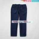 trousers Other / other female 110cm,120cm,130cm,145cm,155cm,165cm Navy Blue spring and autumn trousers leisure time No model Jeans Leather belt middle-waisted cotton Don't open the crotch Cotton 100% Seven, eight, eleven, twelve