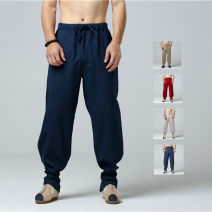 Casual pants Mafan cloth clothes Youth fashion Black leggings, dark red leggings, Tibetan blue leggings, gray blue leggings, beige leggings, khaki leggings M,L,XL trousers Other leisure easy
