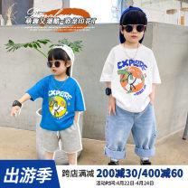 T-shirt White, blue, white - blue- DDJ BIBI 90cm,100cm,110cm,120cm,130cm,140cm,150cm neutral cotton printing T-21060 12 months, 18 months, 2 years old, 3 years old, 4 years old, 5 years old, 6 years old, 7 years old, 8 years old, 9 years old, 10 years old, 11 years old