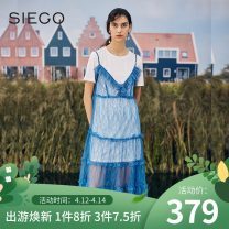 Dress Summer 2020 blue S,M,L,XL Mid length dress Two piece set Short sleeve commute Crew neck High waist Solid color Socket routine camisole 25-29 years old Type A Siego / Sikou literature Lace More than 95% nylon