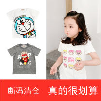 T-shirt mikiumkee 80cm,90cm,100cm,110cm,120cm,130cm neutral summer Short sleeve Crew neck solar system No model Pure cotton (100% cotton content) Cartoon animation Class A Sweat absorption 18 months, 2 years old, 3 years old, 4 years old, 5 years old, 6 years old
