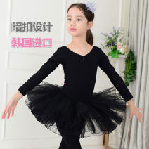 Children's performance clothes White, black, pink, apricot female Other / other Class A Ballet