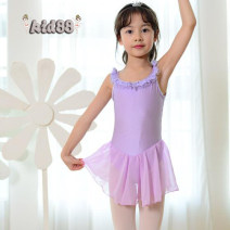 Children's performance clothes Pink, violet female Other / other Ballet 14, 13, 12, 11, 10, 9, 8, 7, 6, 5, 4, 3, 2, 18, 12 months