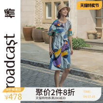 Dress Summer 2020 L44 sandstone green flower XS S M L XL Mid length dress singleton  elbow sleeve commute Crew neck Loose waist other Socket A-line skirt Sleeve 25-29 years old Type A Broadcast / broadcast literature Patchwork printing BDN7LD007 More than 95% cotton Cotton 100%
