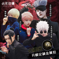 Cosplay men's wear suit goods in stock Spark animation Over 14 years old Wutiaowu teacher clothing, eye mask, xiayoujie student clothing, Huzhang Youren clothing, dog roll thorn clothing, wutiaowu student clothing comic L,M,S,XL Japan Spell back Otaku goods in stock