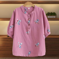 Middle aged and old women's wear Summer 2020 Yellow, white, blue, pink XL recommended 120-140 kg, XXL recommended 140-160 kg, 3XL recommended 160-180 kg, 4XL recommended 180-200 kg ethnic style T-shirt easy singleton  Decor 50-59 years old Socket moderate stand collar routine Other / other