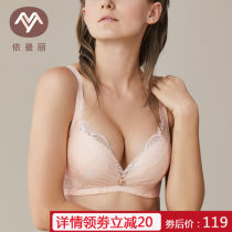 Bras Light pink 70A70B70C75A75B75C80A80B80C85A85B85C Fixed shoulder strap Rear three row buckle Wireless  3/4 U-shaped Emmanuel Young women Gather together Medium sized cup No insert Solid color sexy Embroidery DYK7101 spring polyester 41% (inclusive) - 60% (inclusive) nylon Emmanuel dyk7101 yes