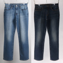 Jeans Fashion City Others 28 (2.30 feet), 29 (2.35 feet), 30 (2.40 feet), 31 (2.45 feet), 34 (2.75 feet), 36 (2.90 feet), 38 (3.00 feet), 40 (3.12 feet), 42 (3.25 feet), 44 (3.35 feet), 46 (3.60 feet), 48 (3.80 feet), 32 (2.60 feet), 33 (2.65 feet) routine Micro bomb Cotton elastic denim trousers