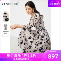 Dress Spring 2021 Apricot 36 38 40 42 44 46 Middle-skirt singleton  three quarter sleeve commute V-neck middle-waisted other A-line skirt pagoda sleeve 30-34 years old Type X Sound Ol style 3D 8C61105146 More than 95% polyester fiber Polyester 100%