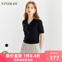 Wool knitwear Summer 2020 36 38 40 42 44 46 Black white yellow Short sleeve singleton  Socket Viscose 51% (inclusive) - 70% (inclusive) Regular routine commute easy V-neck routine Solid color Socket Ol style 8C60206996 30-34 years old Sound Same model in shopping mall (sold online and offline)