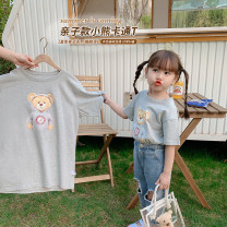 Parent child fashion grey Women's dress female Other / other 90cm, 100cm, 110cm, 120cm, 130cm, 140cm, mom's average size With children summer Korean version routine Solid color Cotton blended fabric Class B Chinese Mainland