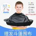 Hairdressing cloth Blue cape for sponge, blue cape for haircut Kit 12 sets, gray cape for sponge, gray cape for haircut Kit 12 sets, yellow cape for sponge, yellow cape for haircut Kit 12 sets, black cape for sponge, black cape for haircut Kit 12 sets Hairdressing Cloak Other / other