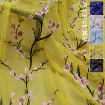Fabric / fabric / handmade DIY fabric silk No.1 white (10 copies per meter), No.2 black (10 copies per meter), No.3 sky blue (10 copies per meter), No.4 yellow (10 copies per meter), No.5 royal blue (10 copies per meter) Loose shear piece Plants and flowers printing and dyeing clothing Hangzhou
