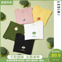 T-shirt Pink (spot) goose yellow (spot) army green (spot) white (spot) black (spot) pink full code expected to be issued on April 8 goose yellow (pre-sale) army green full code expected to be issued on April 8 white (standby) black full code expected to be issued on April 8 S M L Spring 2020 Regular