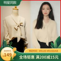 shirt Ni Ni [Beige lace up shirt] 0102 Small, large Spring 2021 other 30% and below Long sleeves Sweet Regular stripe 18-24 years old Straight cylinder Romantic Bow tie