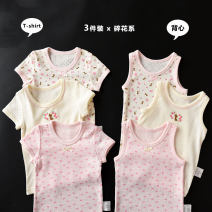 Vest sling Mesh pink kitten vest (3 Pack), mesh pink kitten short sleeve (3 Pack) Sleeveless 80 by height, 90 by height, 95 by height, 100 by height, 110 by height, 120 by height, 130 by height, 140 by height summer female leisure time Broken flowers Crew neck nothing Pure cotton (95% and above)
