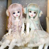 BJD doll zone Dress 1/4 Over 14 years old Customized Light green, light pink Msd-1 / 4BJD female size, BJD giant baby size, yosd-1 / 6bjd size AMORS WORLD 1/4
