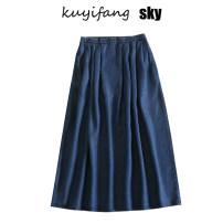 skirt Summer 2020 S,M,L,XL,2XL Xr-1030 dark blue series, xr-1030 light blue series Mid length dress commute Natural waist Denim skirt Solid color Type A 51% (inclusive) - 70% (inclusive) Denim cotton pocket Korean version