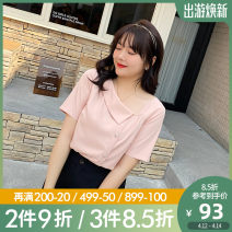 Women's large Summer 2021 Green, pink, pink pre-sale, green pre-sale Large L, large XL, 2XL, 3XL, 4XL, 5XL shirt singleton  Sweet easy thin Socket Short sleeve Solid color Medium length polyester Three dimensional cutting routine A0866 Caidoble / caidoble · CAI 25-29 years old Button 96% and above