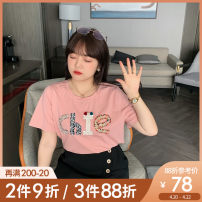 Women's large Summer 2021 Black, pink, black pre-sale, pink pre-sale Large L, large XL, 2XL, 3XL, 4XL, 5XL T-shirt singleton  commute easy moderate Socket Short sleeve letter Korean version Crew neck routine Cotton, others Three dimensional cutting routine Z1092 Caidoble / caidoble · CAI