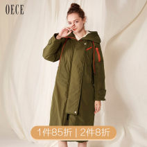 Down Jackets Winter 2017 Oece Army green S,M,L,XL White duck down 90% 100g (including) - 150g (excluding) 25-29 years old 96% and above other