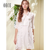 Dress Summer 2020 Benbai XS,S,M,L Short skirt Two piece set Short sleeve commute High waist Solid color Socket Ruffle Skirt routine 25-29 years old Oece lady 30% and below nylon