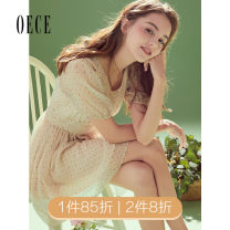 Dress Summer 2020 Beige XS,S,M,L Short skirt singleton  Short sleeve commute Crew neck High waist Dot Socket other routine Others 25-29 years old Oece lady 202HS320 other