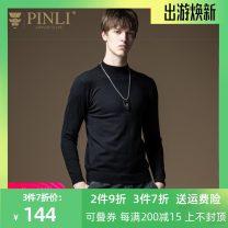 T-shirt / sweater Pinli Fashion City Black, gray, Dark Khaki M170,L175,XL180,XXL185,XXXL190 routine Socket Half high collar Long sleeves B193310374e9D2 autumn Slim fit 2020 Polyamide (nylon) 44% polyester 19.8% viscose (viscose) 18.3% polyacrylonitrile (acrylic) 17.9% leisure time Youthful vigor