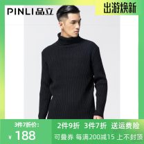 T-shirt / sweater Pinli Fashion City Black, brown, apricot M170,L175,XL180,XXL185,XXXL190 routine Socket Reversible collar Long sleeves B204310584 autumn Straight cylinder 2020 Polyacrylonitrile fiber (acrylic fiber) 47% polyester fiber 30.7% polyamide fiber (nylon fiber) 22.3% leisure time tide