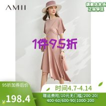 Dress Summer 2020 Black, dry rose powder, description 170/92A/XL,150/76A/XS,165/88A/L,.,155/80A/S,175/100A/XXL,160/84A/M Mid length dress singleton  Short sleeve commute Crew neck middle-waisted Solid color Socket A-line skirt routine Others 25-29 years old Type A Amii Simplicity QZ1-1204TM0275 other