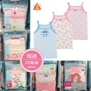 Vest sling camisole 80, 90, 95, 100, 110, 120, 130, 140 summer Xisong house neutral No model solar system other other nothing Pure cotton (95% and above) Cotton 100% Yuquan baby Class A Six, five, four, three, twelve, two, eighteen months