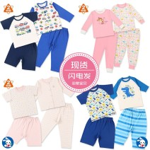 Home suit Other / other 80cm,90cm,95cm,100cm,110cm,120cm,130cm winter neutral Cotton 100% 5-7 years old, 3-5 years old, 1-3 years old Home Pure cotton (95% and above)