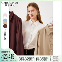 shirt Meat Pink White jujube Khaki (4.25 pre sale) royal blue white silk shirt S M L XL XXL Spring 2021 Viscose 31% (inclusive) - 50% (inclusive) Long sleeves commute Regular other Single row multi button routine Solid color 25-29 years old Straight cylinder lady 61101DS06A040 Beaded button