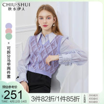 Fashion suit Spring 2021 S M L XL Purple pink fruit green 25-35 years old thinking of an old acquaintance on seeing a familiar scene 61106DS01A335 polyester fiber Polyester 45.3% pan 29.4% polyamide 16.8% wool 3.3% others 5.2% Pure e-commerce (online only)