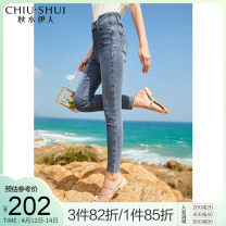 Jeans Spring 2021 Denim blue S M L XL trousers High waist Pencil pants routine 25-29 years old Zipper button Multi Pocket 6110117027A thinking of an old acquaintance on seeing a familiar scene Cotton 73.5% polyester 24.7% polyurethane elastic fiber (spandex) 1.8% Pure e-commerce (online only)