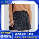 skirt Winter of 2019 XS,S,M,L,XL Blue lattice Short skirt High waist A-line skirt lattice Type A 25-29 years old Migaino / manyanu Button