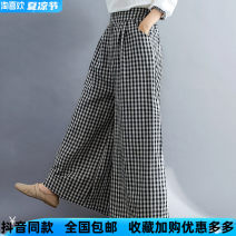Casual pants Big check pants, small check pants, medium check pants M [recommended 120 kg], l [recommended 120-135 kg], [recommended 135-150 kg], 2XL [recommended 150-170 kg] Autumn 2020 trousers Wide leg pants High waist original routine 81% (inclusive) - 90% (inclusive) Tagkita / she and others