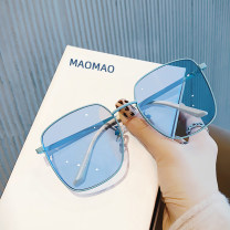 Sun glasses Round face, long face, square face, oval face currency square Less than 100 yuan MaoMao Mirror case Anti UVA The frame is tight 55mm (including) - 64mm (excluding)