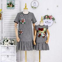 Parent child fashion black Women's dress female Grape girl 90cm, 100cm, 110cm, 120cm, 130cm, 140cm, 150cm, 160cm, mom s, mom m, mom L, mom XL, mom XXL, mom 3XL, mom 4XL, mom 5XL summer Korean version stripe skirt 50. M, s, XL, XXL, XXXL, XXL Polyester 100% other 2, 3, 4, 5, 6, 7, 8, 9, 10 years old