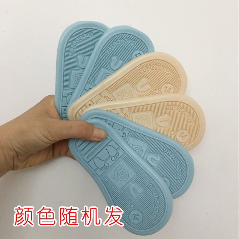 Other accessories Bottom length 12cm 1 double bottom length 13cm 1 double bottom length 14cm 1 double bottom length 12.5cm 1 double bottom length 13.5cm 1 double transparent suture 1 bucket bottom length 10cm 1 double bottom length 11cm 1 double bottom length
