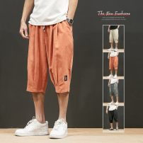 Casual pants Others Youth fashion Black, gray, orange, khaki M,L,XL,2XL,3XL,4XL,5XL,6XL,7XL,8XL thin trousers Other leisure easy Micro bomb Big men's plus fat summer teenagers Youthful vigor 2021 Little feet Cotton 100% Overalls No iron treatment Solid color cotton cotton Fashion brand