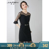 Dress Spring of 2019 Safflower S M L XL Mid length dress elbow sleeve commute Crew neck middle-waisted other zipper other Lotus leaf sleeve Others 30-34 years old Ol style More than 95% polyester fiber Polyester 100% Same model in shopping mall (sold online and offline)