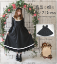 Dress Spring 2020 black S,M,L,XL,2XL longuette singleton  Long sleeves Sweet Doll Collar High waist Solid color Single breasted Big swing shirt sleeve Others 18-24 years old Type A Stitching, buttons, lace M1023 31% (inclusive) - 50% (inclusive) cotton solar system
